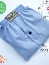 บ๊อกเซอร์ผู้ชาย กางเกงในบ๊อกเซอร์ชายสีฟ้าสวยๆ