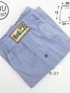 กางเกงบ๊อกเซอร์สีพื้น กางเกงในบ๊อกเซอร์ผู้ชายสีพื้น