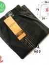 XL ขายบ๊อกเซอร์มือหนึ่งสีเข้ม กางเกงboxerสีเข้ม