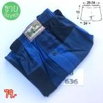 boxer shorts สีเข้ม บ๊อกเซอร์สีเข้มปนดำ กางเกงบ๊อกเซอรํวัยรุ่น