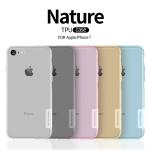 เคส iPhone 7 Nilkin TPU Case (เคสนิ่ม)