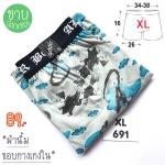 XL กางเกงในบ๊อกเซอร์สำหรับผู้ชาย บ๊อกเซอร์วัยรุ่นชาย