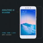 ฟิล์มกระจกนิรภัย Nillkin H สำหรับ Xiaomi Redmi 5A (ไม่เต็มจอ)