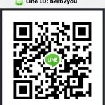 วิธีการ add line ID: herb2you
