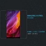 ฟิล์มกระจกนิรภัย Nillkin H+ Pro สำหรับ Xiaomi Mi Mix 2 (ไม่เต็มจอ)
