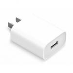 Xiaomi USB Charger (Fast Charge Version) - หัวชาร์จ USB รุ่นชาร์จเร็ว (18W)