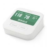 (Pre-Order) Xiaomi iHealth Blood Pressure Monitor 2 - เครื่องวัดความดัน รุ่น 2