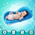 ที่นอนสำหรับอาบน้ำเด็กอ่อน (สีฟ้า)