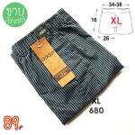 XL กางเกงบ๊อกเซอร์สีเข้ม กางเกงในชายสีเข้ม