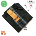 XL กางเกงบ๊อกเซอร์ลายสีดำ boxerสีดำสวยๆ