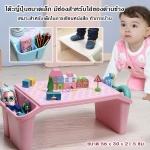 โต๊ะญี่ปุ่น สำหรับเด็ก (สีชมพู)