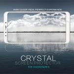 ฟิล์มกันรอยใส Nillkin Super Clear สำหรับ Xiaomi Redmi 5