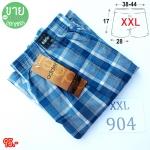 XXL กางเกงบ๊อกเซอร์ไซส์ใหญ่สีพื้น บ๊อกเซอร์xxl