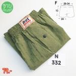 ขายกางเกงบ๊อกเซอร์ลายสก๊อตสีสวย boxerสีสวย