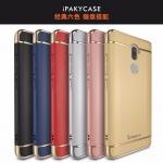 เคส Xiaomi Mi 5s Plus iPaky 3 in 1 Protective