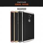 เคส Xiaomi Mi 5s Plus iPaky TPU+PC Bumper