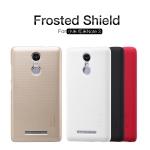 เคส Xiaomi Redmi Note 3 Nilkin Super Frosted Shield (ฟรี ฟิล์มกันรอยใส)