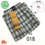 XL กางเกงในบ๊อกเซอร์ผู้ชาย ร้านขายกางเกงในชาย