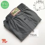 กางเกงบ๊อกเซอร์ชายสีเทา ขายบ๊อกเซอร์ชายสีพื้น