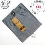 XXL บ๊อกเซอร์สีกรมสวยๆใส่สบาย ร้านขายกางเกง