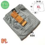 XL กางเกงสีพื้น บ๊อกเซอร์ผู้ชายสีพื้น รวมรูปบ๊อกเซอร์