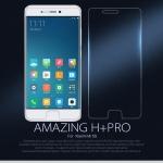 ฟิล์มกระจกนิรภัย Nillkin H+ Pro สำหรับ Xiaomi Mi 5s (ไม่เต็มจอ)