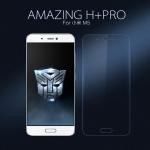 ฟิล์มกระจกนิรภัย Nillkin H+ Pro สำหรับ Xiaomi Mi 5
