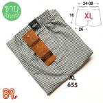 XL บ๊อกเซอร์ผู้ชายสีพื้น กางเกงบ๊อกเซอร์สีพื้นสวยๆ