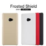 เคส Xiaomi Mi Note 2 Nilkin Super Frosted Shield (ฟรี ฟิล์มกันรอยใส)