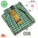 XL กางเกงบ๊อกเซอร์สีเขียว ร้านขายบ๊อกเซอร์ชายสีเขียว