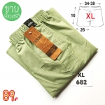 XL บ๊อกเซอร์สีเขียวสวยๆใส่สายตัดเย็บด้วยผ้าดีคุณภาพสูง