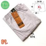 XL ร้านขายบ๊อกเซอร์สำหรับผู้ชาย กางเกงในชายสีสวย
