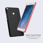 เคส Xiaomi Mi Max 2 Nilkin Super Frosted Shield (ฟรี ฟิล์มกันรอยใส)