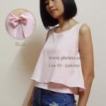 เสื้อให้นม Phrimz : Belle breastfeeding top - Blush สีชมพู