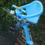ที่นั่งเสริมจักรยานสำหรับเด็ก (สีฟ้า)