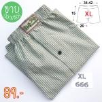 บ๊อกเซอร์สีเขียวลายสวย กางเกงผ้าcottonลายสีสวย