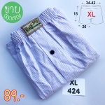 กางเกงในบ๊อกเซอร์สีชมพู บ๊อกเซอร์สีชมพู boxerสีอ่อน