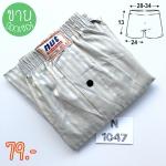 กางเกงบ๊อกเซอร์ลายสีขาว รวมรูปบ๊อกเซอร์สีขาว