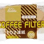 Kalita กระดาษกรอง coffee driper 102 จำนวน 100 แผ่น