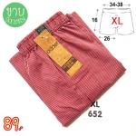 XL boxerผู้ชายสีแดง ร้านขายกางเกงในบ๊อกเซอร์สีแดง