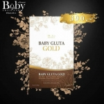 Baby Gluta GOLD เบบี้กลูต้าโกลด์ ของแท้ ราคาถูก ส่ง