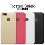 เคส Xiaomi Mi 5X / Mi A1 Super Frosted Shield (ฟรี ฟิล์มกันรอยใส)
