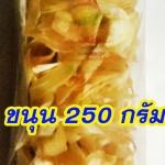 ขนุนทอด_ (250 ก.) +มีของพร้อมส่ง (Premium !!!)