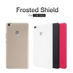 เคส Xiaomi Mi Max Nilkin Super Frosted Shield (ฟรี ฟิล์มกันรอยใส)