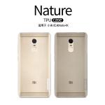 เคส Xiaomi Redmi Note 4X Nilkin TPU Case (เคสนิ่ม)