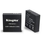 แบตเตอรี่สำรอง Xiaomi Yi 4K ยี่ห้อ Kingma