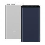 Xiaomi New Power Bank 2 (10000mAh)
