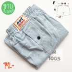 กางเกงบ๊อกเซอร์ชายสีฟ้า รวมรูปบ๊อกเซอร์ชายสีฟ้าอ่อน