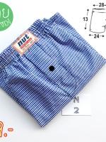กางเกงบ๊อกเซอร์สีฟ้า บ๊อกเซอร์ทรงเกาหลีสีฟ้าสวยๆ