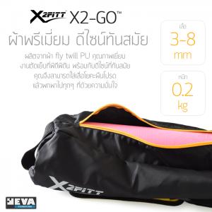 กระเป๋าเสื่อโยคะ ถุงเสื่อใส่โยคะ X2FITT™ Premium Yoga Mat